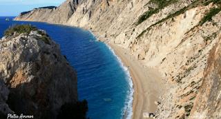 Platia Ammos Beach Kefalonia